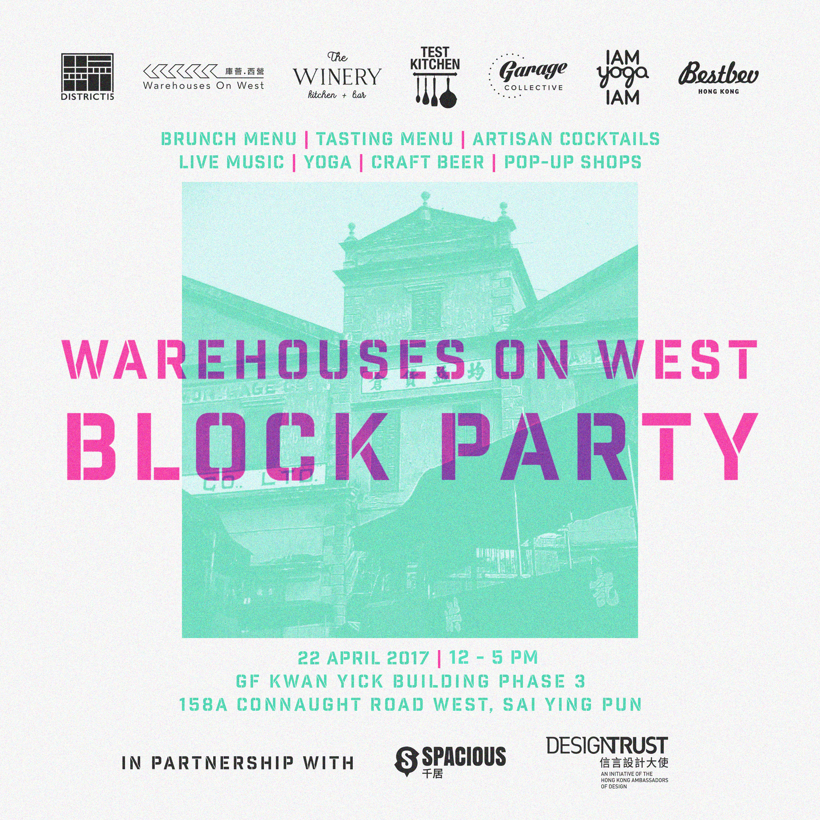 Warehouses On West Block Party | District15